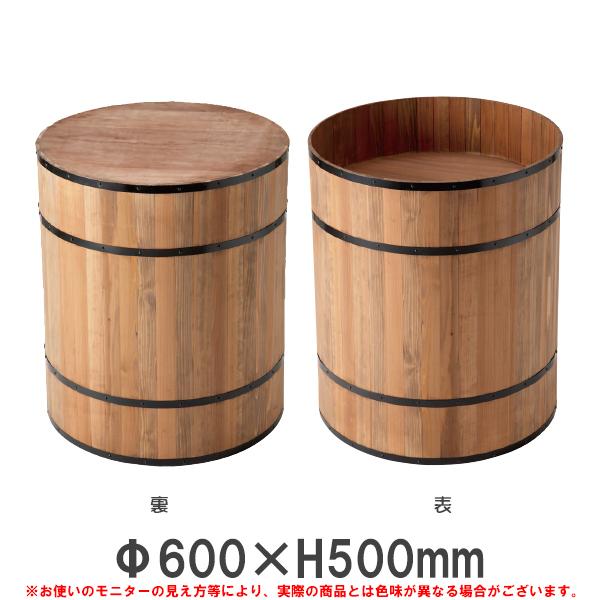リバーシブルドラム L #990182 ドラム(円筒形)なので並べたときにスキマが生じません。 ライトオーク
