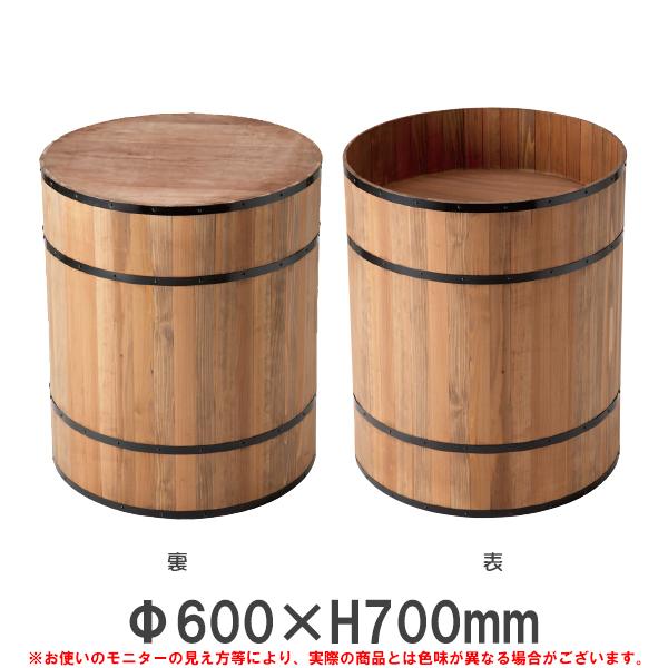 リバーシブルドラム LL #990180 ドラム(円筒形)なので並べたときにスキマが生じません。 ライトオーク