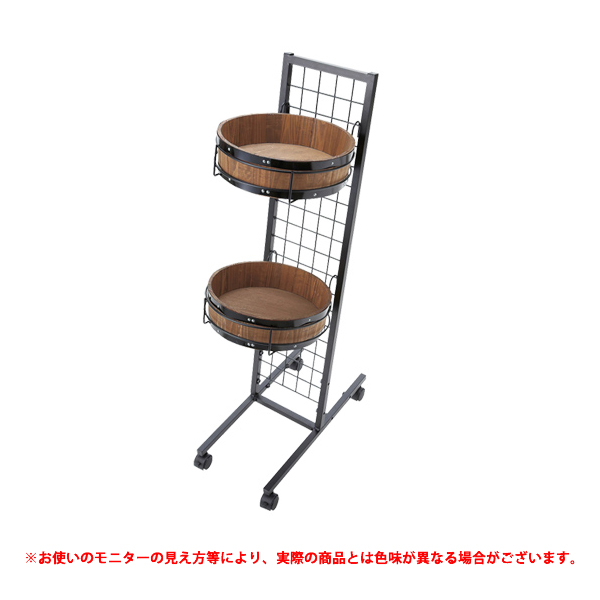 バーレルカート(ローカットバーレル2段セット) #50078 浅めのカット樽什器( 選べるカラー)