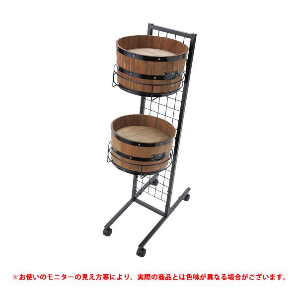 バーレルカート(半割樽2段セット) #50081 深めのカット樽什器( 選べるカラー)