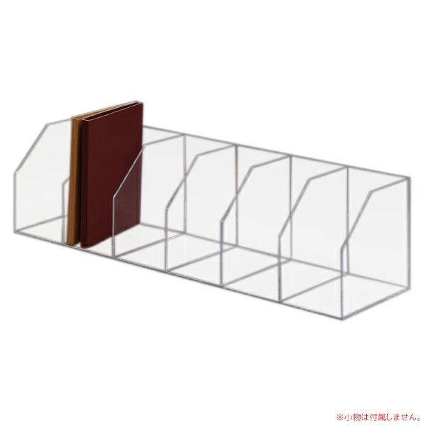 ファイルスタンドケース(6列) アクリル製品  トーメイ