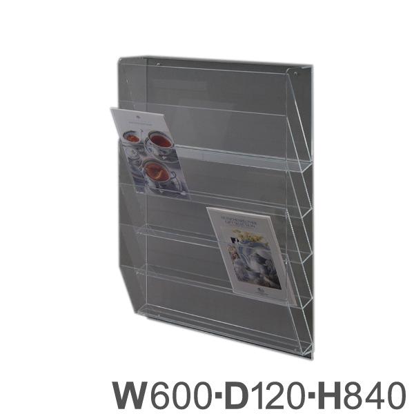 カタログケース W600 壁掛用 アクリル製品  トーメイ