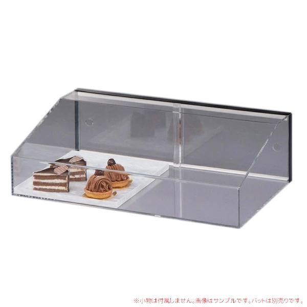 フードケース(W580) FC-1 アクリル製品  トーメイ