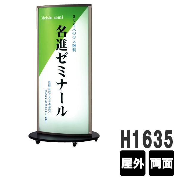 オプトサイン(FL40W×2灯) RSS-70 屋外仕様 両面  (選べる周波数)