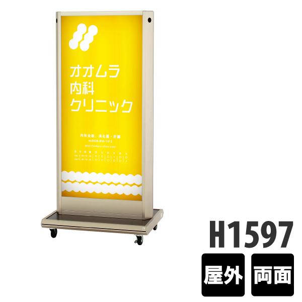 【最新入荷】 タワーライトサイン(FL40W×3灯) CSS-79 屋外仕様 両面 屋外仕様 両面 (選べる周波数) (選べる周波数), おおさかふ:70439bb2 --- travelself.eu