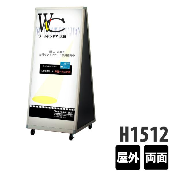 台形ライトサイン(FL40W×3灯) DSS-78 屋外仕様 両面  (選べる周波数)