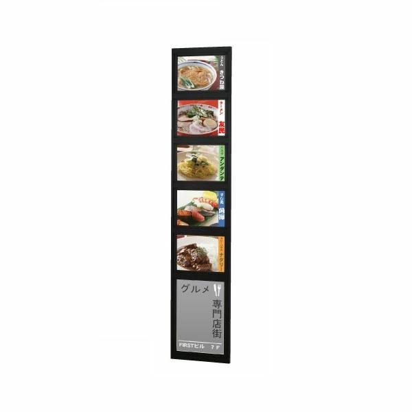 プリンパケンドンパネル K014 紙・ポスター用 カバー付き 片面  (選べる本体フレームカラー)
