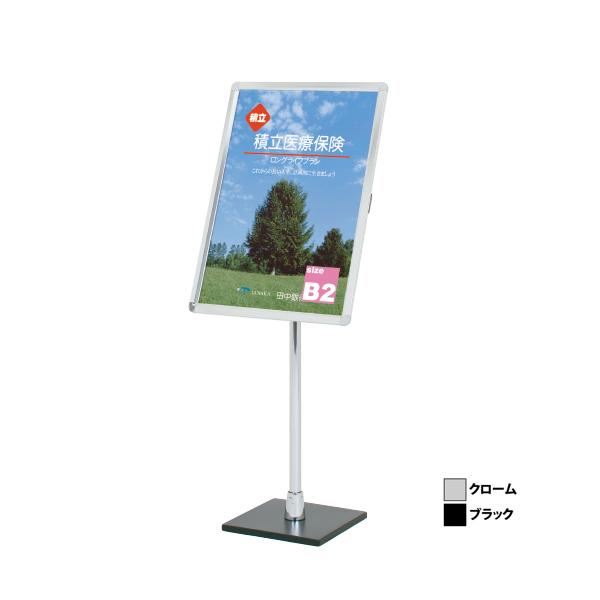 ポスタースタンド POX-12R 紙・ポスター用 パネル付き 角度調整可 片面 個人宅配送不可  (選べる本体カラー)