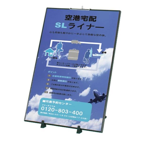 パネルスタンド ロータイプ【26】 PS-100 組立 角度調整可 高さ調整可 片面 要法人名