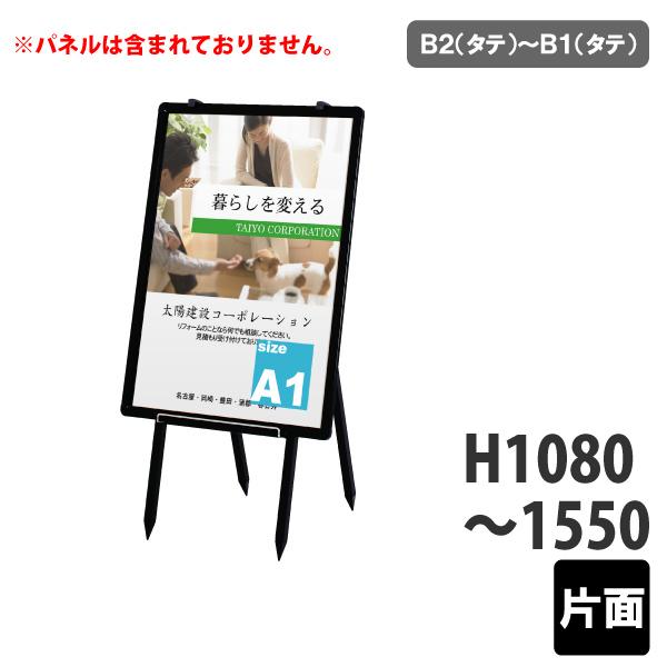 Vサイン VS-01 片面