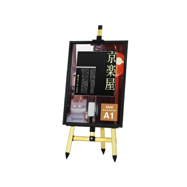 カラーイーゼル【98】 EX-140 高さ調整可 片面 要法人名  (選べる本体カラー)