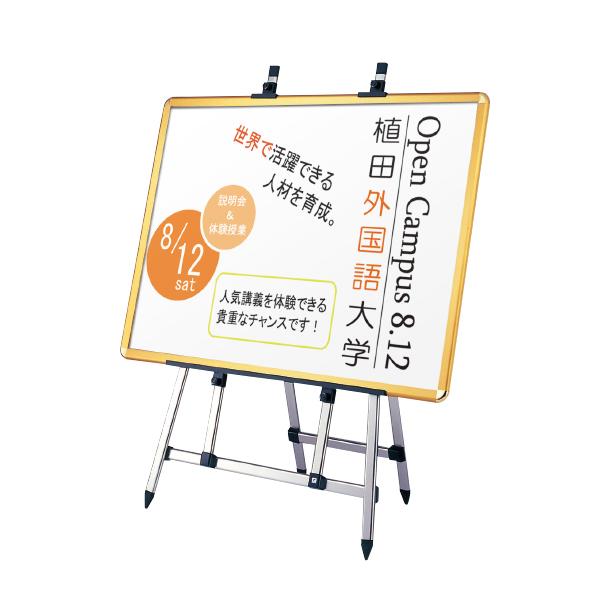 カラーイーゼル EX-168 片面  (選べる本体カラー)