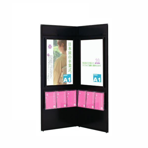 ディスプレイラック PRP-818 紙・ポスター用 パネル付き 片面 A4判ラック 個人宅不可 要法人名  (選べるラックカラー)