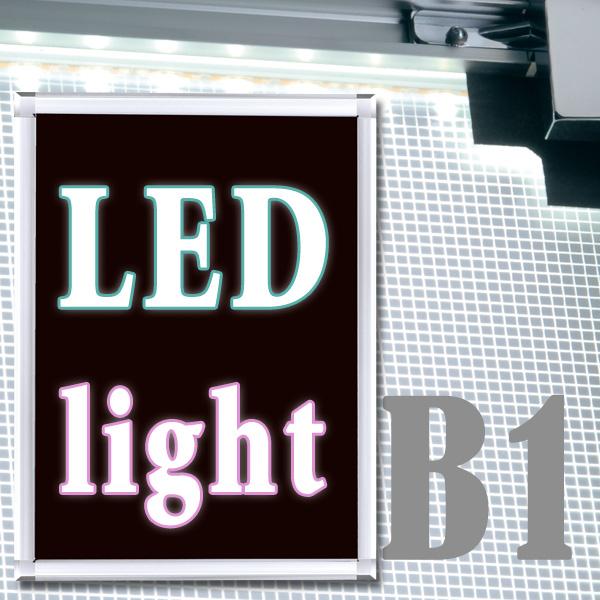 角型 B1 PGライトLEDスリム 屋内用 要法人名 化研クローム(輝有)