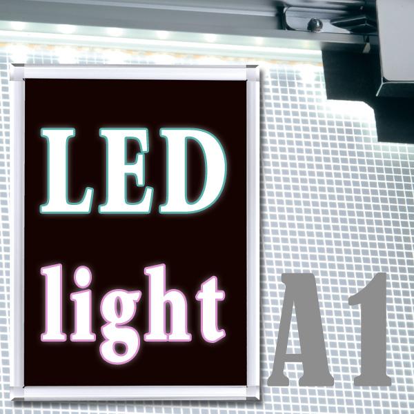角型 A1 PGライトLEDスリム 屋内用 化研クローム(輝有)