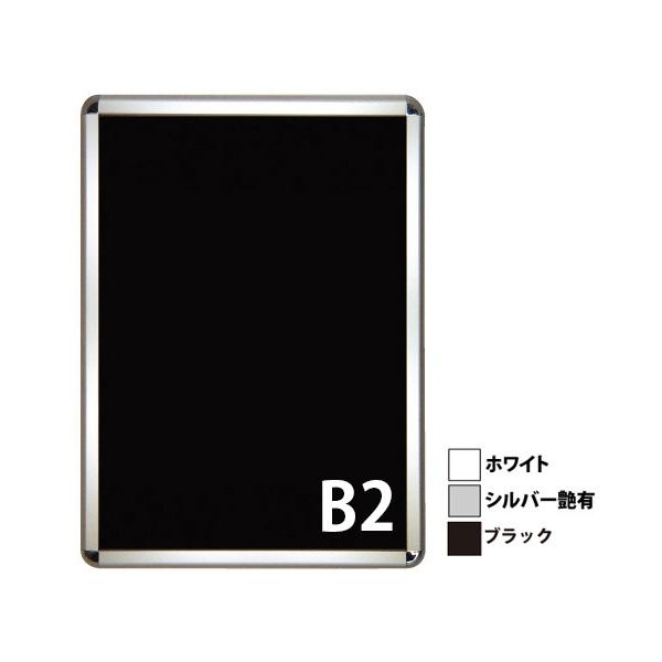 B2 屋外用(非防水) PG-32R 32mm幅 R型コーナー 要法人名  (選べるフレームカラー)