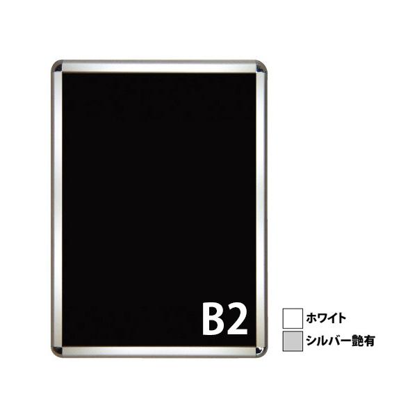 B2 防水用 PG-32R 32mm幅 R型コーナー 要法人名  (選べるフレームカラー)