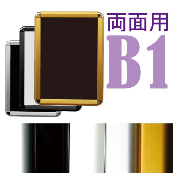 B1 両面用 PG-32R 32mm幅R型 要法人名  (選べるフレームカラー)