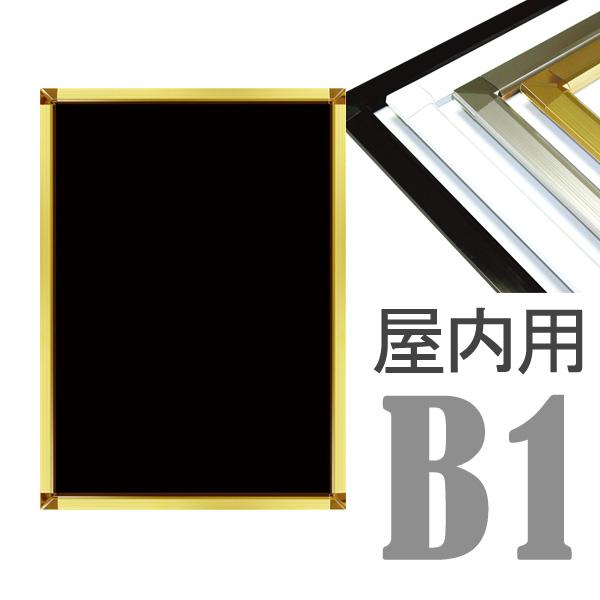 屋内用B1 PG-32S 32mm幅 角型コーナー 要法人名  (選べるフレームカラー)