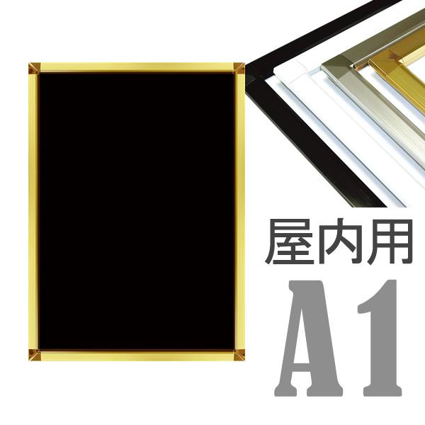 屋内用A1 PG-32S 32mm幅 角型コーナー 要法人名  (選べるフレームカラー)