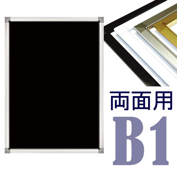 両面用B1 PG-32S 32mm幅 角型コーナー 要法人名  (選べるフレームカラー)