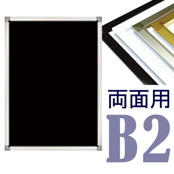 両面用B2 PG-32S 32mm幅 角型コーナー 要法人名  (選べるフレームカラー)