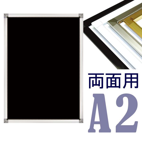 両面用A2 PG-32S 32mm幅 角型コーナー 要法人名  (選べるフレームカラー)
