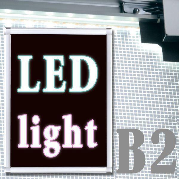 角型 B2 PGライトLEDスリム 屋内用 要法人名 化研クローム(輝有)