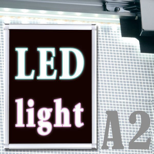 角型 A2 PGライトLEDスリム 屋内用 要法人名 化研クローム(輝有)