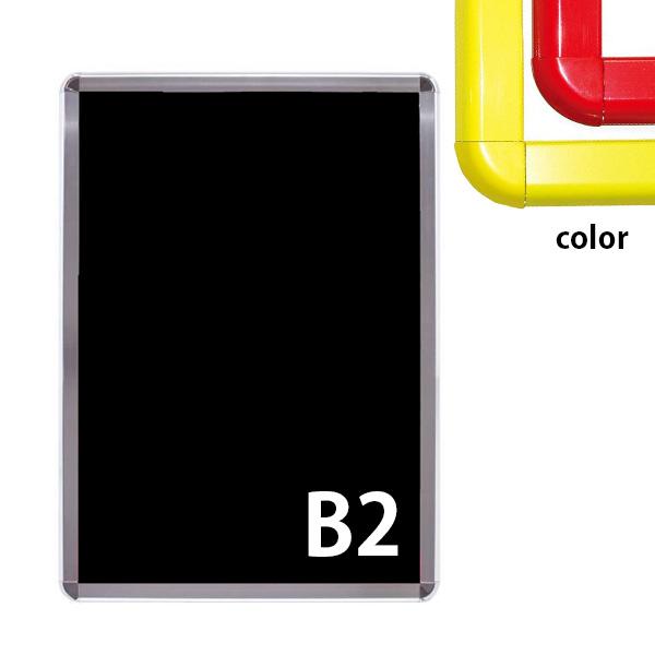 R型 B2 PGライトLEDスリム 屋内用 要法人名  (選べるフレームカラー)