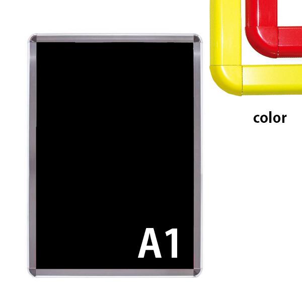 R型 A1 PGライトLEDスリム 屋内用  (選べるフレームカラー)