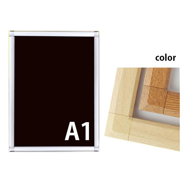 角型 A1 PGライトLEDスリム 屋内用 要法人名  (選べるフレームカラー)