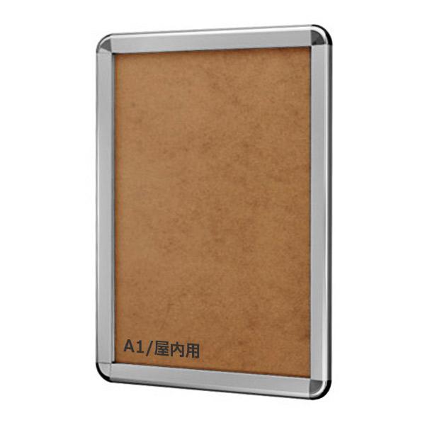 A1 屋内用 PG-44R ポスターグリップ 44mm幅 R型 (標準6色) 要法人名  (選べるフレームカラー)