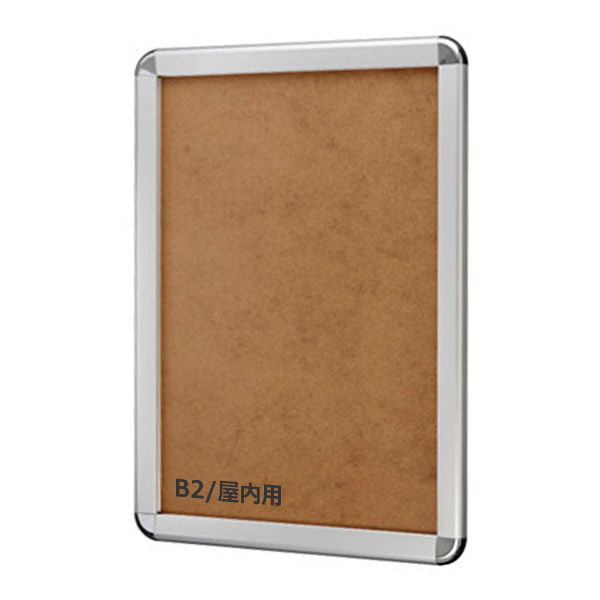 B2 マット紙用 PG-44R ポスターグリップ 44mm幅 R型 (標準6色) 要法人名  (選べるフレームカラー)