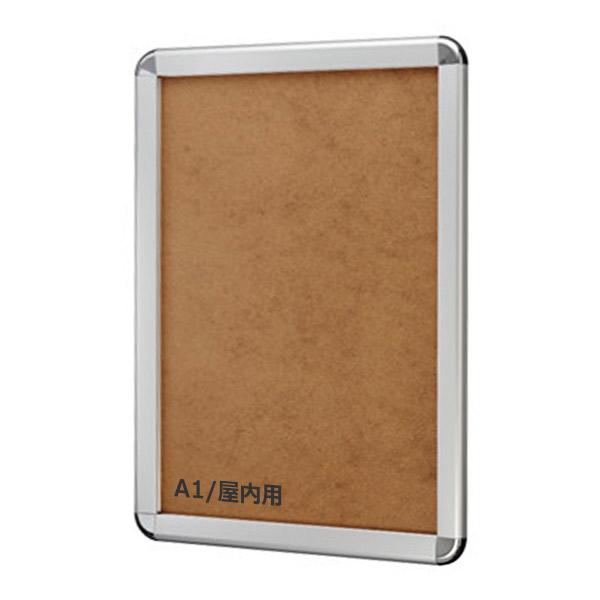 A1 マット紙用 PG-44R ポスターグリップ 44mm幅 R型 (標準6色) 要法人名  (選べるフレームカラー)