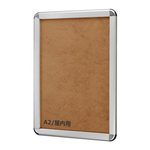 A2 マット紙用 PG-44R ポスターグリップ 44mm幅 R型 (標準6色) 要法人名  (選べるフレームカラー)