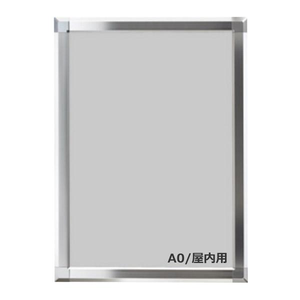 A0 屋内用 PG-44S ポスターグリップ 44mm幅 角型 (金・銀・黒・白) 要法人名  (選べるフレームカラー)
