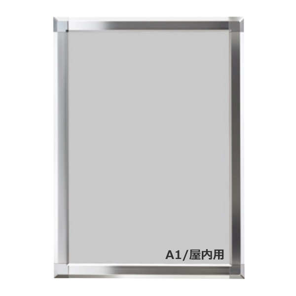 A1 屋内用 PG-44S ポスターグリップ 44mm幅 角型 (金・銀・黒・白) 要法人名  (選べるフレームカラー)