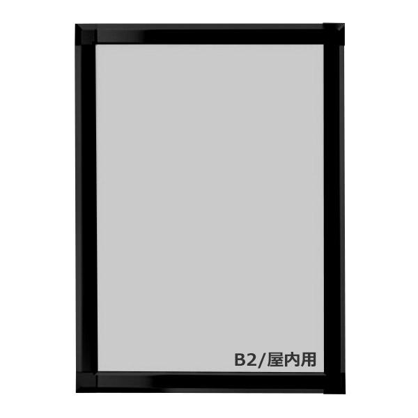 B2 マット紙用 PG-44S ポスターグリップ 44mm幅 角型 (金・銀・黒・白) 要法人名  (選べるフレームカラー)