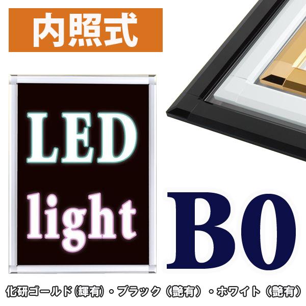 角型 B0 PGライトLEDスリム 屋内用 要法人名  (選べるフレームカラー)