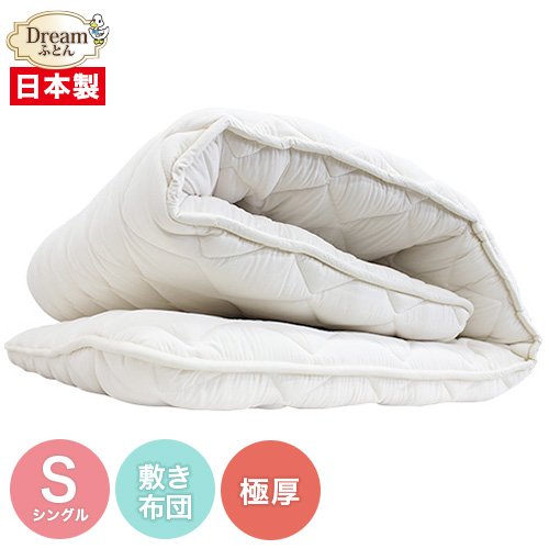 Bed Single Mattress Futon