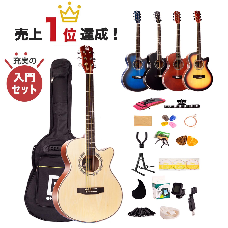 複数のギター教室にも納入している初心者セットです 全国配送料無料 アコースティックギター17点セット 初心者セット 40インチギター 格安店 本物 アコギ おしゃれなカッタウェイ 弦 セット 初心者 青 カポタスト ケース