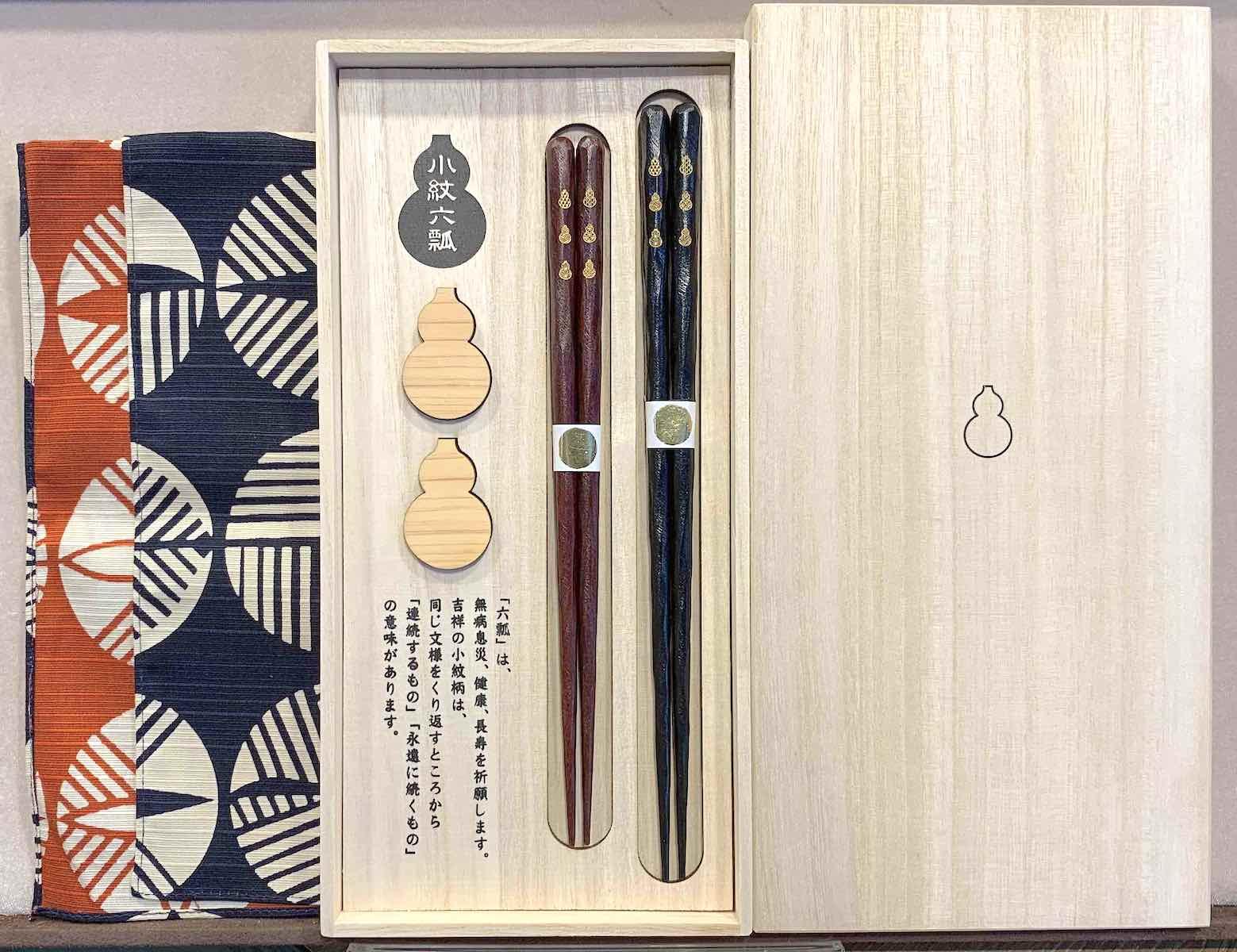 小紋六瓢夫婦セット(けずり箸.ver) 風呂敷ラッピング