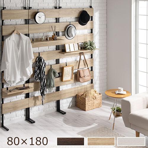 ボーダーラック つっぱり 壁面 棚 ラダーシェルフ 木製 可動棚 2段 フック付き 幅80 ウォールナット×ブラック/オーク×ブラック/アイボリー×ホワイト LRA001181