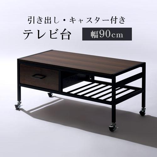 \1,180円引き/ ローボード テレビ 台 木製 スチール ウォールナット/ナチュラル TVB018087