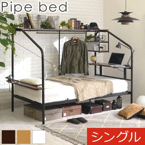 \クーポンで2,544円引き/ 宮付きベッド 机付き 上棚 収納付き 木製 スチール ブラウン/ナチュラル/ホワイト BSN035080