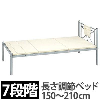 子供用ベッド 成長に合わせて7段階伸縮自在 ベット高さ調整付 寝具 子供から大人まで! ! おしゃれ