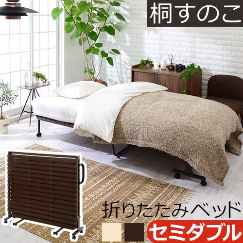 \クーポンで1,424円引き/ すのこベッドベットフレーム セミダブル ナチュラル ブラウン BSDHM0120