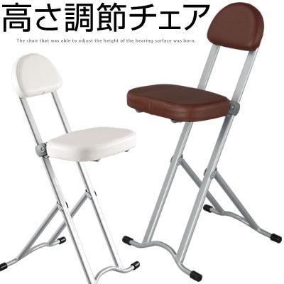 \1,180円引き/ 折りたたみチェア イス 椅子 いす 高さ調節チェアー 折畳み 折りたたみチェアー 折り畳みチェアー パソコンチェアー おしゃれ