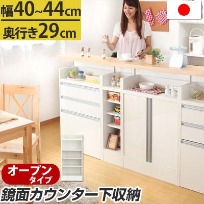 【日本製】 カウンター下収納 薄型 キッチンキャビネット デザイン キッチン 収納 白 ホワイト キッチンカウンター つっぱり棒 本棚 電話台 FAX台 ルーター台 おしゃれ 幅40-44cm
